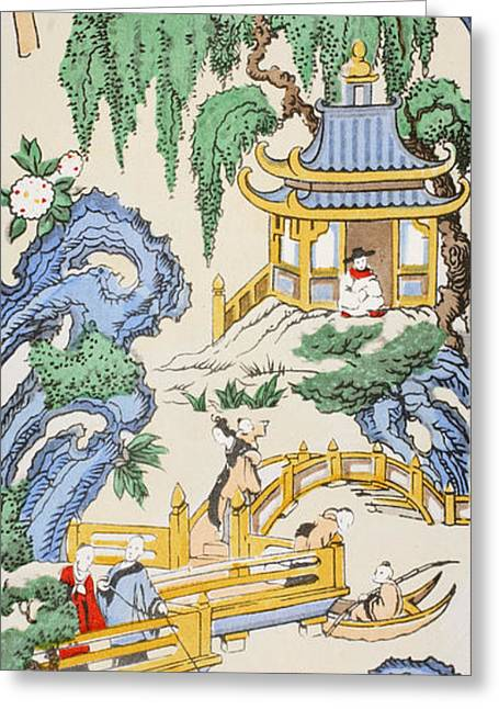 The Pagoda Greeting Card by Harry Wearne