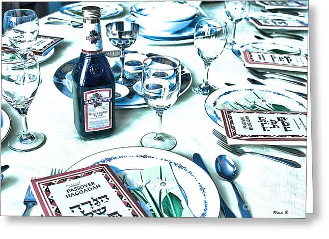 Pesach Greeting Cards - The Passover Table Greeting Card by Nina Silver