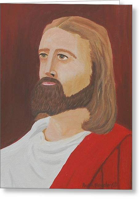 Ruth Housley Greeting Cards - The Portrait of Christ Greeting Card by Ruth  Housley