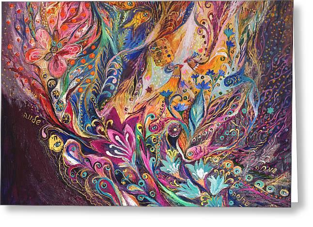 The Purple Stream Greeting Card by Elena Kotliarker
