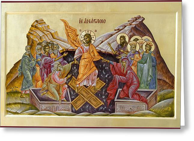 Icon Byzantine Paintings Greeting Cards - The Resurrection of Christ Greeting Card by Julia Bridget Hayes