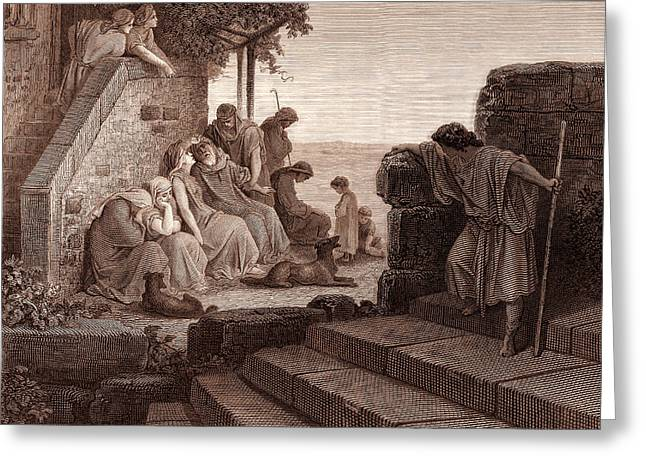 The Return Of The Prodigal Son Greeting Card by Gustave Dore
