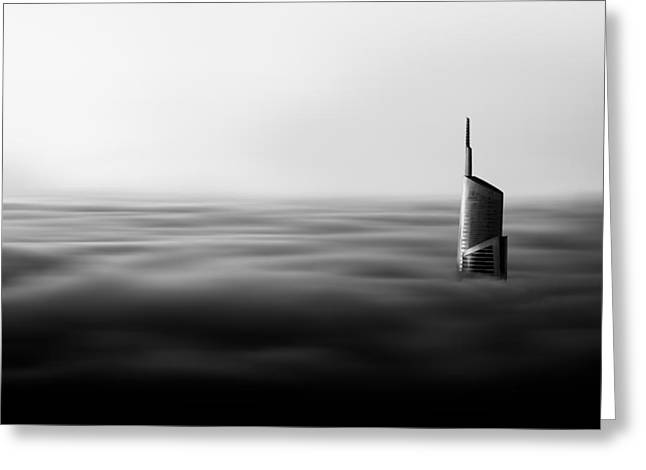 Fog Greeting Cards - The Rising Greeting Card by Suraj1007
