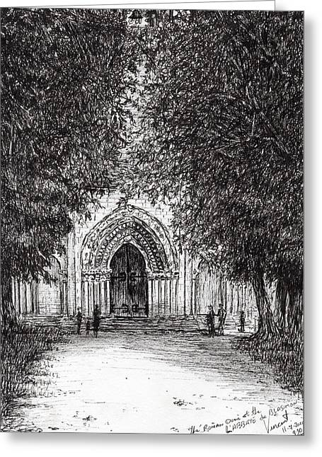 France Doors Drawings Greeting Cards - The Roman Door Greeting Card by Vincent Alexander Booth