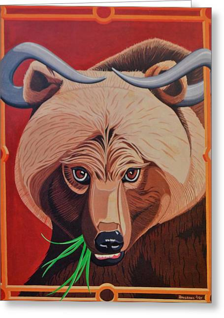 Editorial Paintings Greeting Cards - The Russian Bear Gets Bullish On Trade Greeting Card by John Houseman