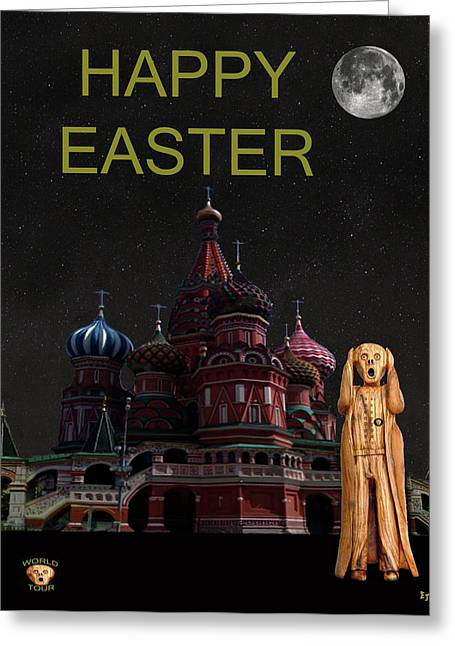 The Scream World Tour Moscow Happy Easter Greeting Card by Eric Kempson