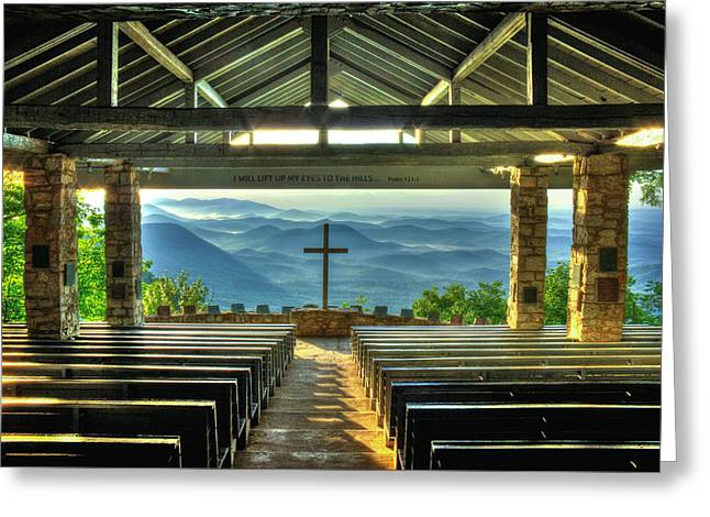 The Nature Center Greeting Cards - The Son Is Up Pretty Place Chapel Greeting Card by Reid Callaway
