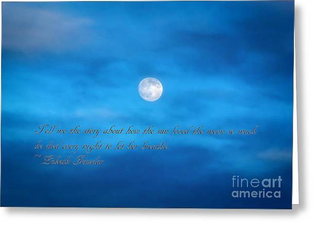 Abstract Shapes Greeting Cards - The Sun Loved The Moon Greeting Card by Janice Rae Pariza