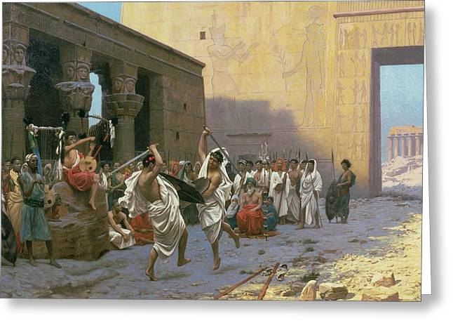 Sun Shade Greeting Cards - The Sword Dance Greeting Card by Jean Leon Gerome