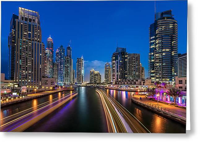 Nikon Photographs Greeting Cards - The Twilights Greeting Card by Vinaya Mohan