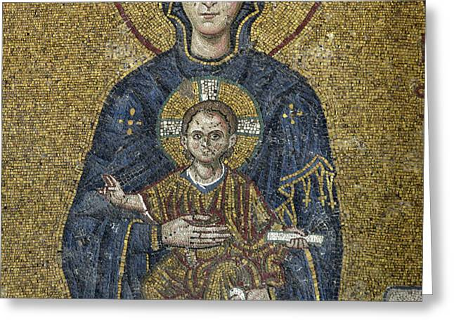 The Virgin Mary holds the Child Christ on her lap Greeting Card by Ayhan Altun