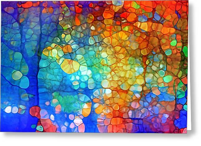 Forest Floor Digital Art Greeting Cards - The Vivid Dreams of Yesterday Greeting Card by Tara Turner