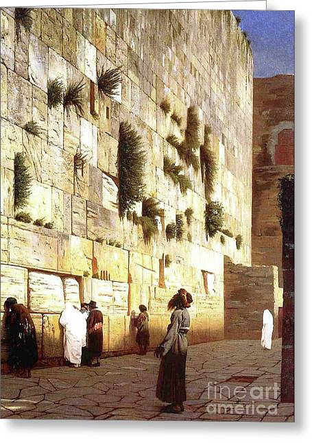 The Wailing Wall, Jerusalem, 1869 Greeting Card by Jean Leon Gerome