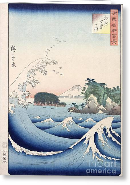 Vague Greeting Cards - The Wave Greeting Card by Hiroshige