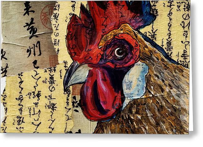 Hand Made Paintings Greeting Cards - The Year of the Rooster Greeting Card by Janice Rae Pariza