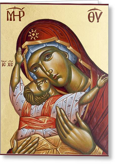 Icon Byzantine Greeting Cards - Theotokos Kardiotissa I Greeting Card by Julia Bridget Hayes