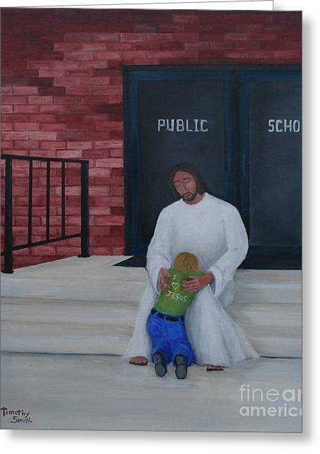Brick Schools Paintings Greeting Cards - They Wont Let Me in Either. Greeting Card by Timothy Smith