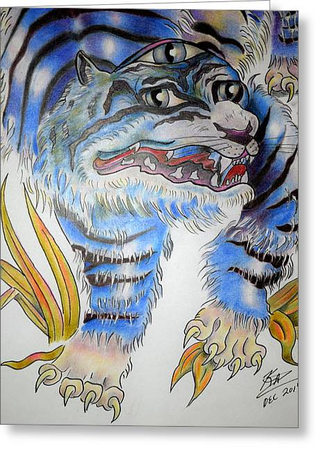 Chinese Tiger Greeting Cards - Third Eye Tiger Greeting Card by Kaz Collins