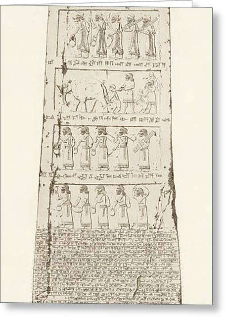 Third Side Of Obelisk, Illustration From Monuments Of Nineveh Greeting Card by Austen Henry Layard