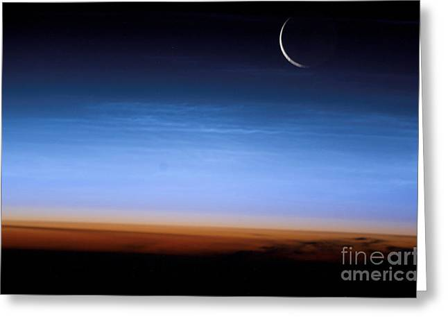 Terra Colors Greeting Cards - This Image Shows The Limb Of The Earth Greeting Card by Stocktrek Images