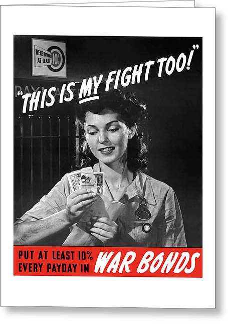 War Effort Mixed Media Greeting Cards - This Is My Fight Too - WW2 Greeting Card by War Is Hell Store
