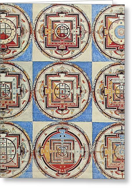 Tibetan Buddhism Greeting Cards - Tibet: Buddhist Mandalas Greeting Card by Granger