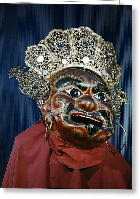 Papier Mache Greeting Cards - Tibet: Mask Greeting Card by Granger
