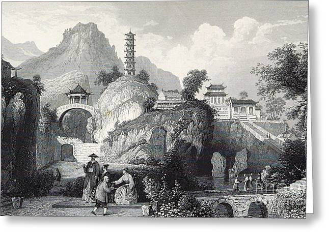 Chinese Tiger Greeting Cards - Tiger Hill Temple And Yunyan Pagoda Greeting Card by British Library