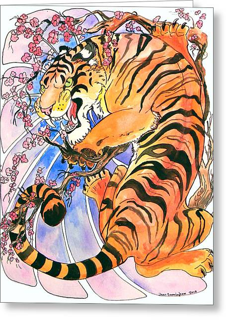 Jenn Cunningham Greeting Cards - Tiger in cherries Greeting Card by Jenn Cunningham