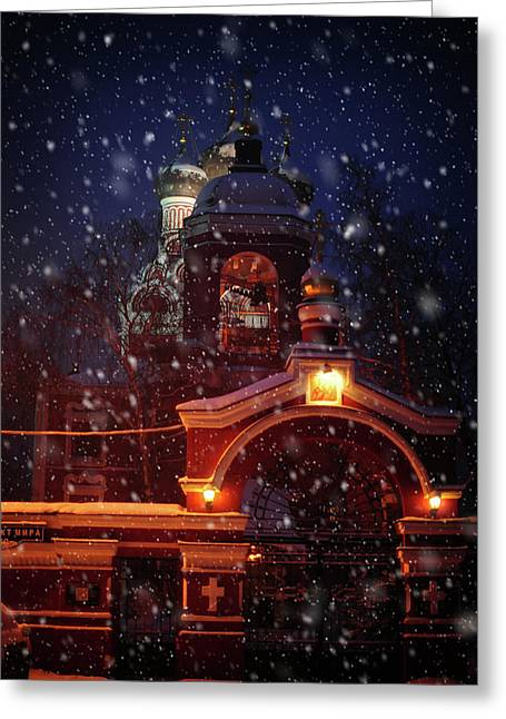 Tikhvin Church Gates. Snowy Days In Moscow Greeting Card by Jenny Rainbow