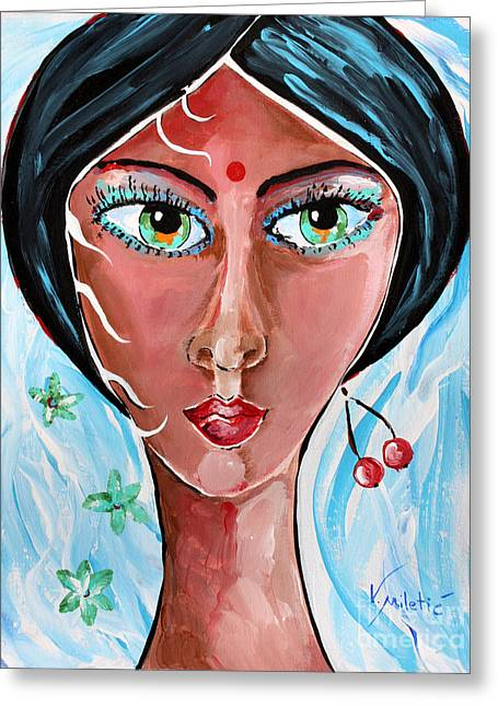 Beauty Mark Greeting Cards - Timeless Dreamer - Woman Face Art by Valentina Miletic Greeting Card by Valentina Miletic
