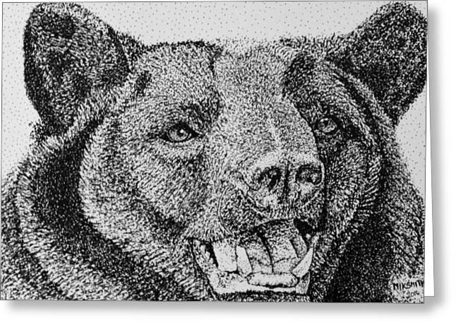 Pen And Ink Drawing Greeting Cards - To Smile Today Greeting Card by Mik Smith