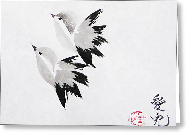Oiyee Greeting Cards - Together Well Fly Side By Side Greeting Card by Oiyee  At Oystudio
