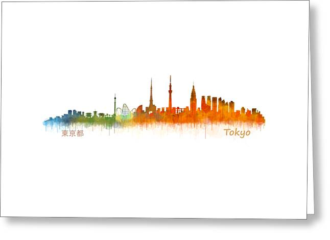 Famous Artist Greeting Cards - Tokyo  City Skyline Hq v 2 Greeting Card by HQ Photo