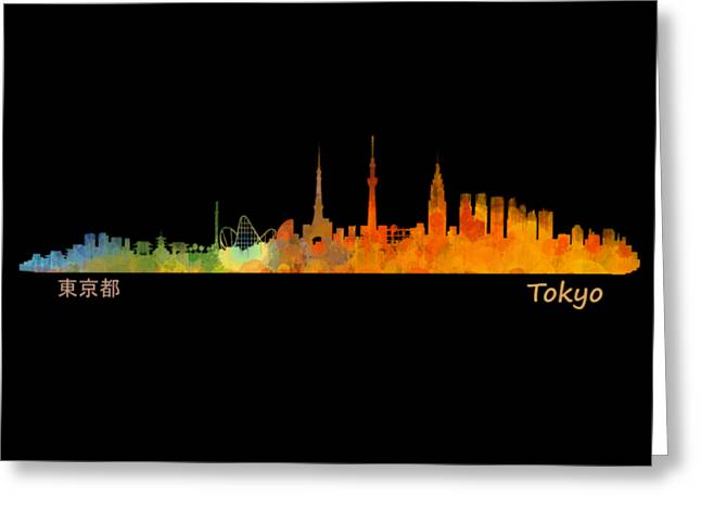 Famous Artist Greeting Cards - Tokyo  City Skyline Hq v1 Greeting Card by HQ Photo