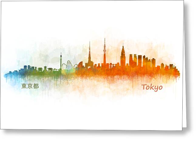 Famous Artist Greeting Cards - Tokyo  City Skyline Hq v3 Greeting Card by HQ Photo