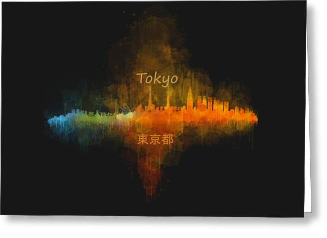 Famous Artist Greeting Cards - Tokyo  City Skyline UHq v4 Greeting Card by HQ Photo