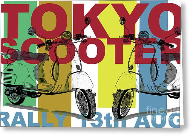 Rally Greeting Cards - Tokyo Scooter Rally Greeting Card by Edward Fielding