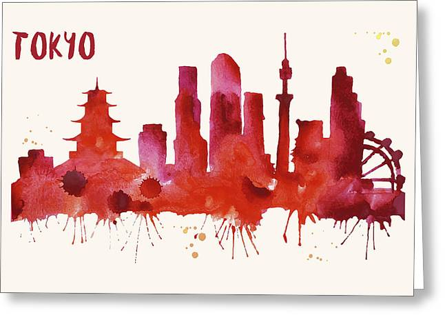 Tokyo Skyline Watercolor Poster - Cityscape Painting Artwork Greeting Card by Beautify My Walls