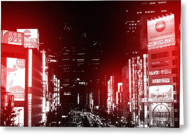 City Buildings Greeting Cards - Tokyo Street Greeting Card by Naxart Studio