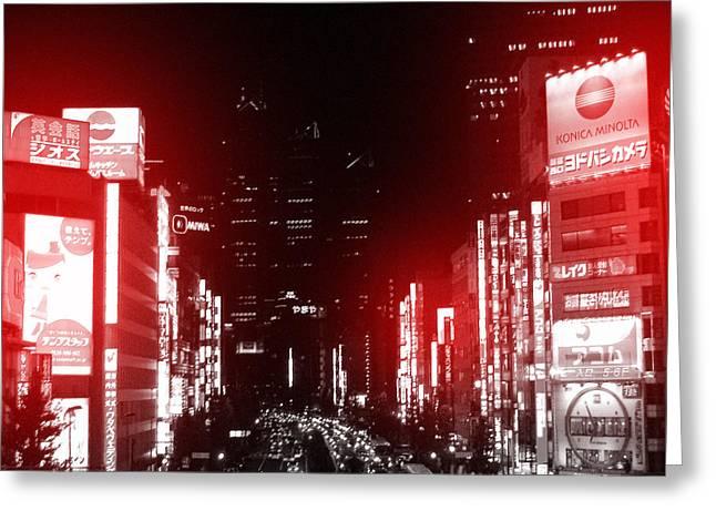 Tokyo Street Greeting Card by Naxart Studio