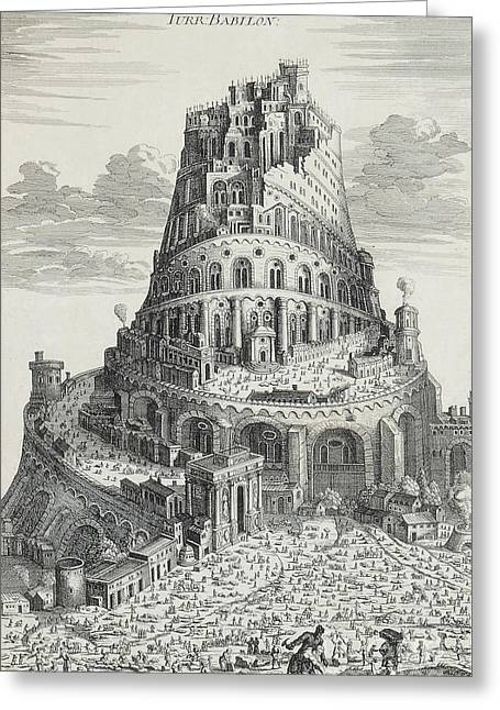 Tower Of Babylon Greeting Card by Pierre Fourdrinier