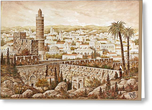 Tower Of David Greeting Card by Aryeh Weiss