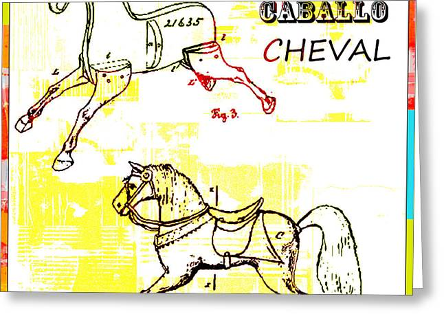 Juvenile Wall Decor Greeting Cards - Toy Rocking Horse Baby Toddler Wall Art Greeting Card by ArtyZen Studios - ArtyZen Home