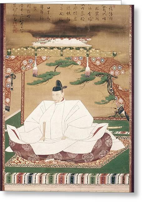 Dictatorships Greeting Cards - Toyotomi Hideyoshi Greeting Card by Granger