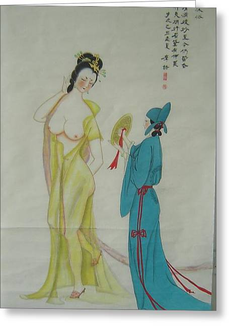 Tr 024 High-ranked Imperial Concubine Come Out Bath Greeting Card by Mojie Wang