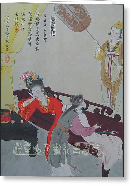 Tr014 Highest Ranking Imperia Concubine Of Drunk Greeting Card by Bei Wang