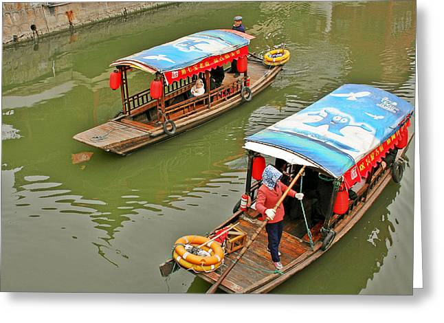 Fishing Boats Greeting Cards - Traffic in Qibao - Shanghais local ancient water town Greeting Card by Christine Till
