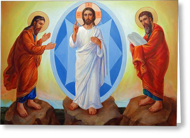 Prophet Moses Greeting Cards - Transfiguration of Jesus Greeting Card by Svitozar Nenyuk