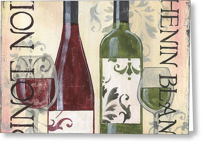 Transitional Wine 1 Greeting Card by Debbie DeWitt
